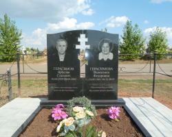Памятник из гранита на могилки